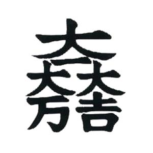 84sengoku37_2